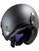 Casco ls2 of601 bob c carbon - 046071279505 (2)